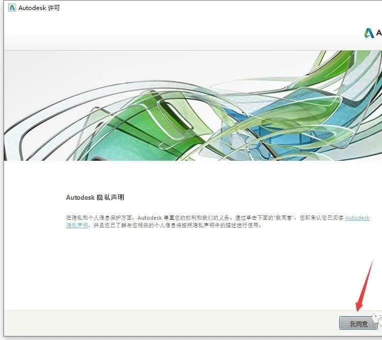 Autodesk Maya 2020 软件介绍及安装(Win版)百度网盘下载插图(14)