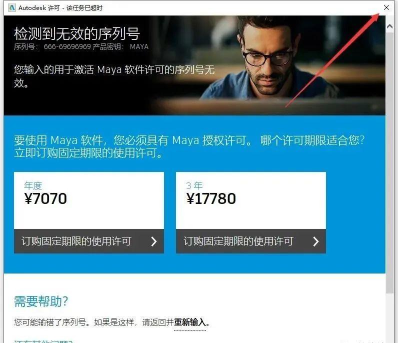 Autodesk Maya 2020 软件介绍及安装(Win版)百度网盘下载插图(17)
