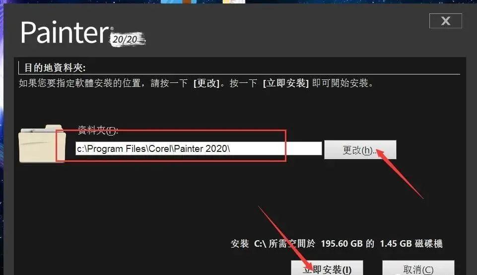 绘画神器 Corel Painter 2020 软件介绍及安装教程(Win版)百度网盘下载插图(8)