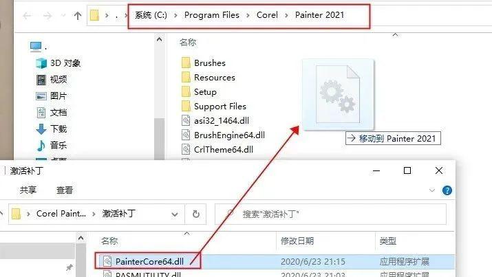 绘画神器 Corel Painter 2021 软件介绍及安装教程(Win版)百度网盘下载插图(10)