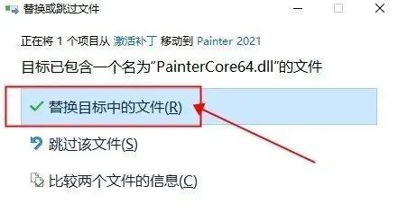 绘画神器 Corel Painter 2021 软件介绍及安装教程(Win版)百度网盘下载插图(11)