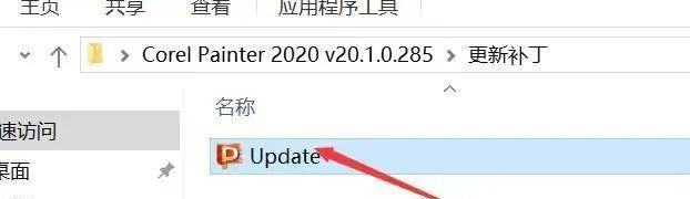 绘画神器 Corel Painter 2020 软件介绍及安装教程(Win版)百度网盘下载插图(12)