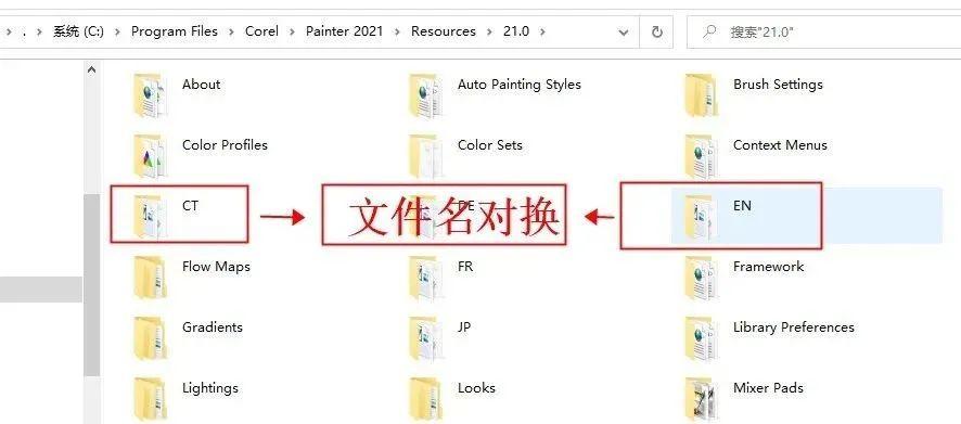 绘画神器 Corel Painter 2021 软件介绍及安装教程(Win版)百度网盘下载插图(14)