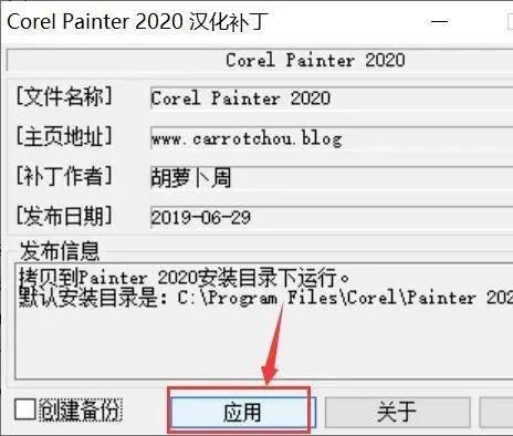 绘画神器 Corel Painter 2020 软件介绍及安装教程(Win版)百度网盘下载插图(20)