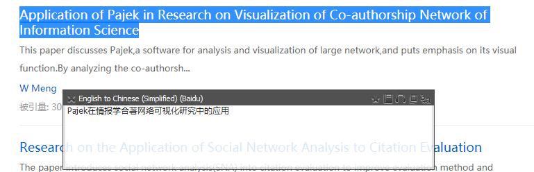 分享一款小巧强悍的多引擎在线翻译工具:QTranslate(附下载地址)插图(6)