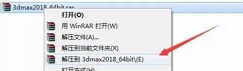 3DMAX 2018 软件介绍及安装(Win版)百度网盘下载插图