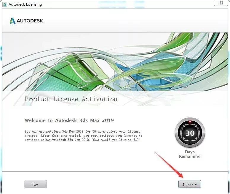 3DMAX 2019 软件介绍及安装(Win版)百度网盘下载插图(9)