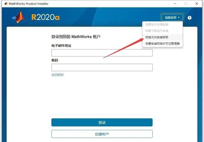 MATLAB R2020a 软件下载及安装教程 (Win版)百度网盘下载插图(3)