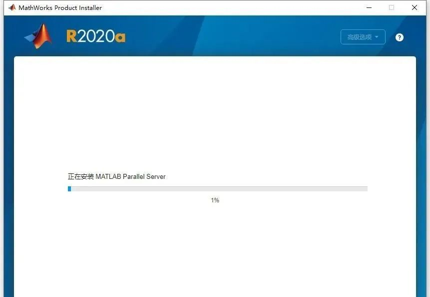 MATLAB R2020a 软件下载及安装教程 (Win版)百度网盘下载插图(13)