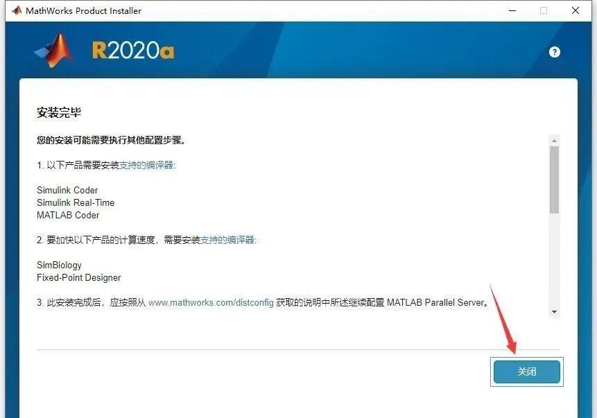 MATLAB R2020a 软件下载及安装教程 (Win版)百度网盘下载插图(14)