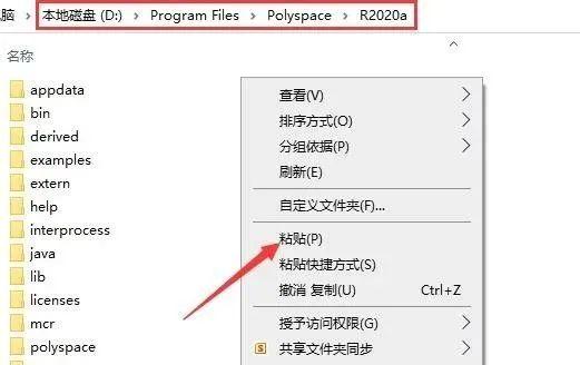 MATLAB R2020a 软件下载及安装教程 (Win版)百度网盘下载插图(17)