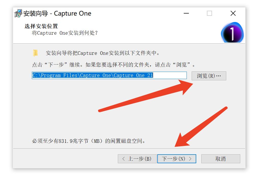 专业RAW文件转换器和图像编辑软件Capture One Pro(Win版)百度网盘下载插图(6)