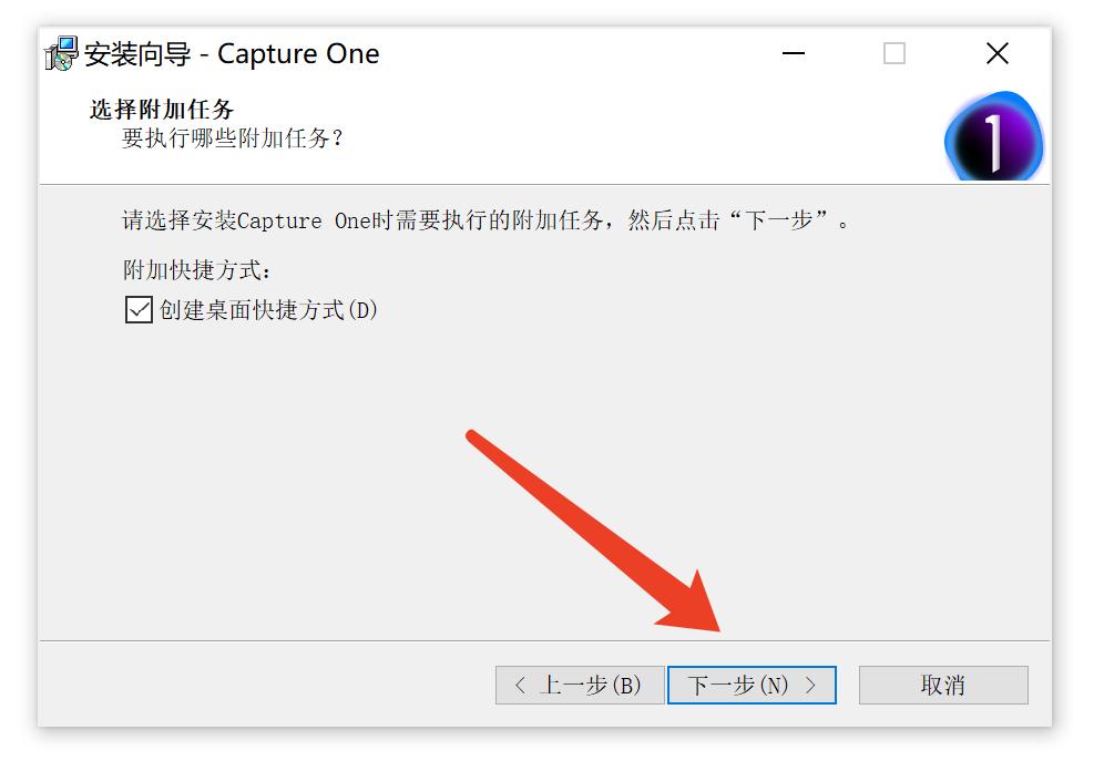 专业RAW文件转换器和图像编辑软件Capture One Pro(Win版)百度网盘下载插图(7)