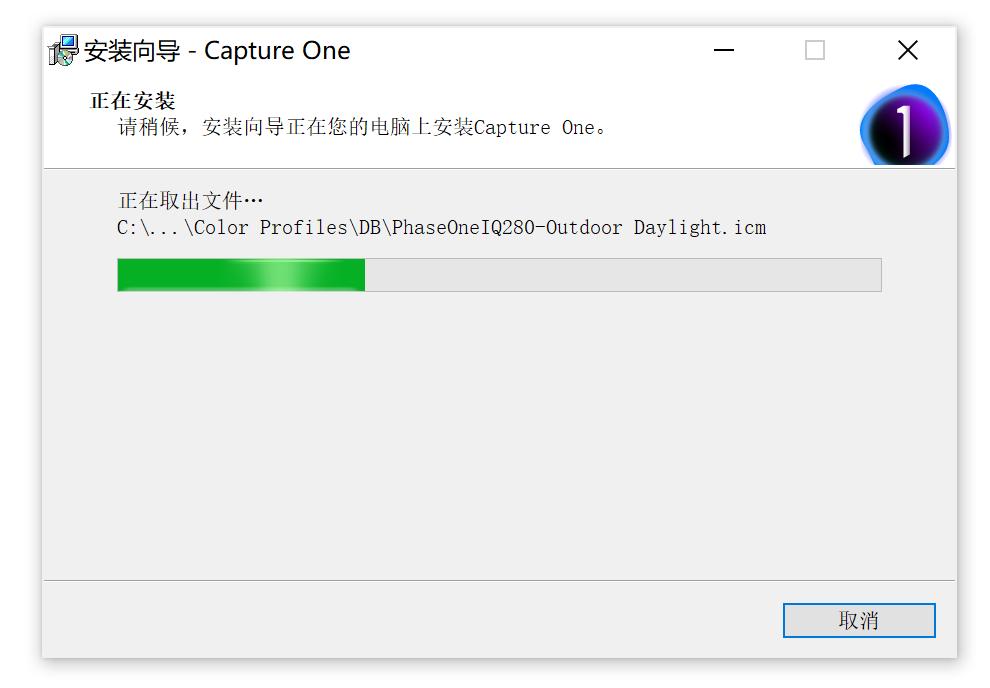 专业RAW文件转换器和图像编辑软件Capture One Pro(Win版)百度网盘下载插图(8)