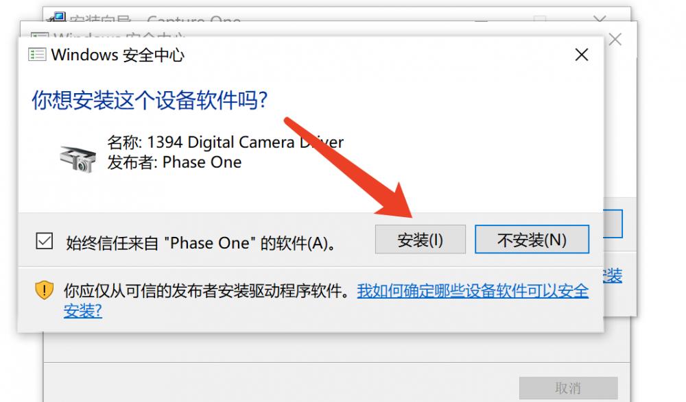 专业RAW文件转换器和图像编辑软件Capture One Pro(Win版)百度网盘下载插图(9)