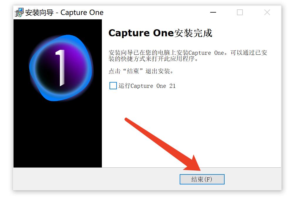专业RAW文件转换器和图像编辑软件Capture One Pro(Win版)百度网盘下载插图(10)