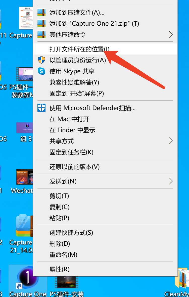 专业RAW文件转换器和图像编辑软件Capture One Pro(Win版)百度网盘下载插图(13)