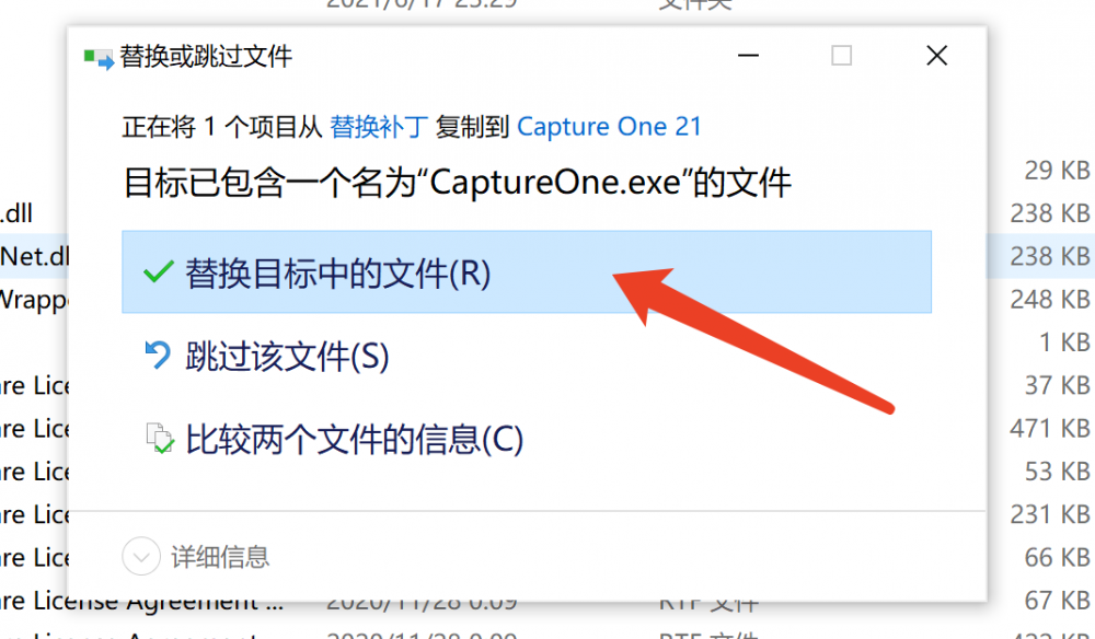 专业RAW文件转换器和图像编辑软件Capture One Pro(Win版)百度网盘下载插图(15)