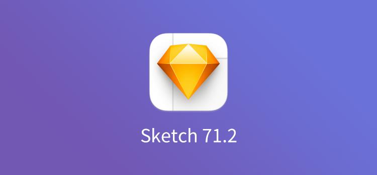 Sketch 71.2 软件介绍及下载安装教程