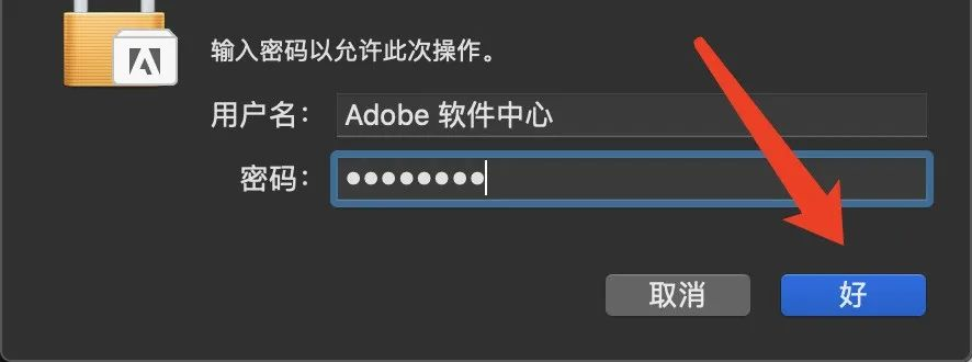 Cinema 4D Studio R23 (c4d) 软件介绍及下载安装(Mac版)插图(2)