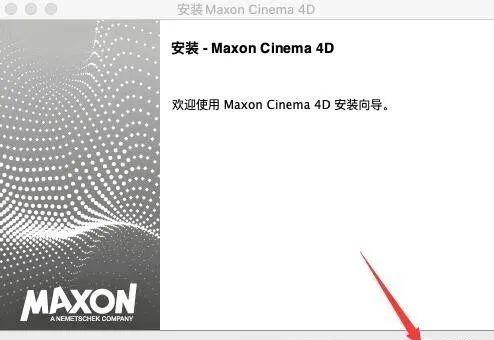 Cinema 4D Studio R23 (c4d) 软件介绍及下载安装(Mac版)插图(3)