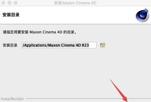 Cinema 4D Studio R23 (c4d) 软件介绍及下载安装(Mac版)插图(4)