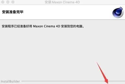 Cinema 4D Studio R23 (c4d) 软件介绍及下载安装(Mac版)插图(5)