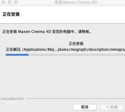 Cinema 4D Studio R23 (c4d) 软件介绍及下载安装(Mac版)插图(6)