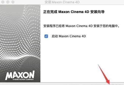 Cinema 4D Studio R23 (c4d) 软件介绍及下载安装(Mac版)插图(7)