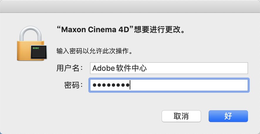 Cinema 4D Studio R24 (c4d) 软件介绍及下载安装(Mac版)插图(2)