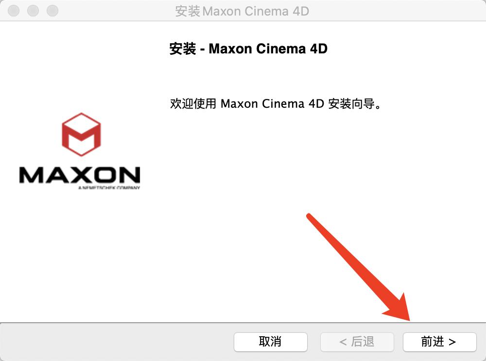 Cinema 4D Studio R24 (c4d) 软件介绍及下载安装(Mac版)插图(3)