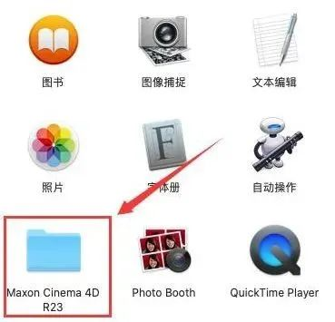 Cinema 4D Studio R23 (c4d) 软件介绍及下载安装(Mac版)插图(11)