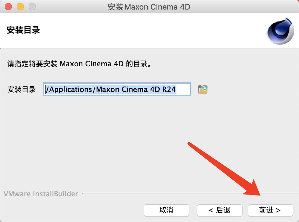 Cinema 4D Studio R24 (c4d) 软件介绍及下载安装(Mac版)插图(4)