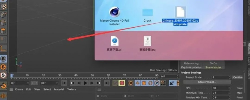 Cinema 4D Studio R23 (c4d) 软件介绍及下载安装(Mac版)插图(15)
