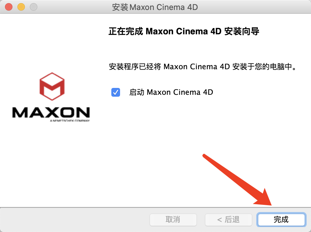 Cinema 4D Studio R24 (c4d) 软件介绍及下载安装(Mac版)插图(7)