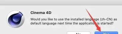 Cinema 4D Studio R23 (c4d) 软件介绍及下载安装(Mac版)插图(18)