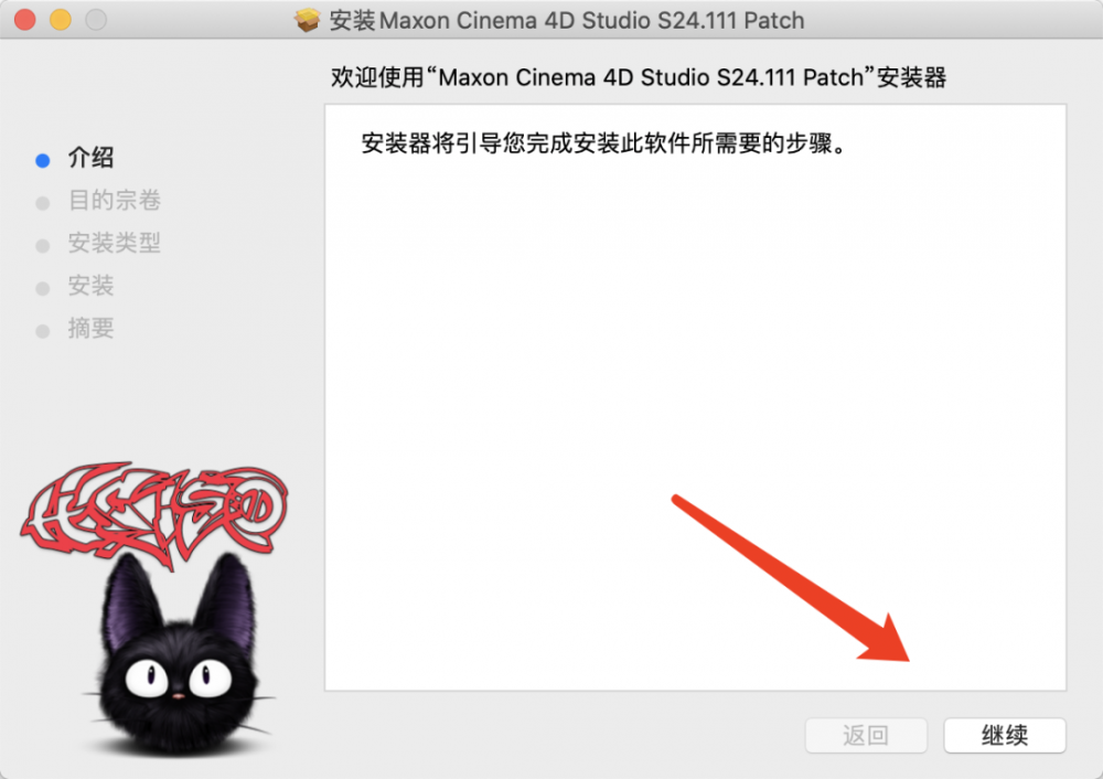 Cinema 4D Studio R24 (c4d) 软件介绍及下载安装(Mac版)插图(10)