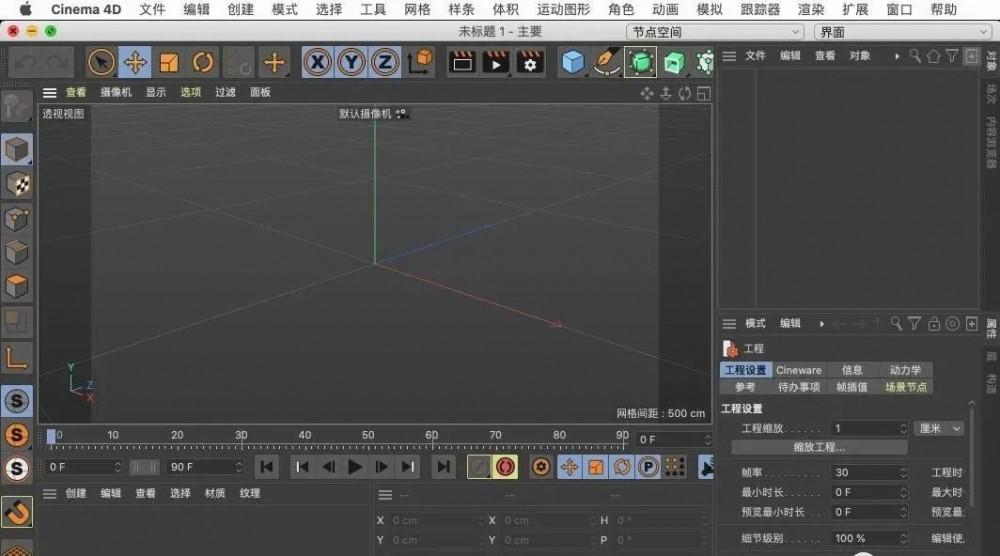Cinema 4D Studio R23 (c4d) 软件介绍及下载安装(Mac版)插图(20)