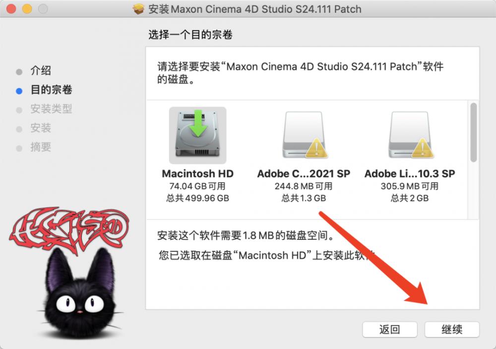 Cinema 4D Studio R24 (c4d) 软件介绍及下载安装(Mac版)插图(11)