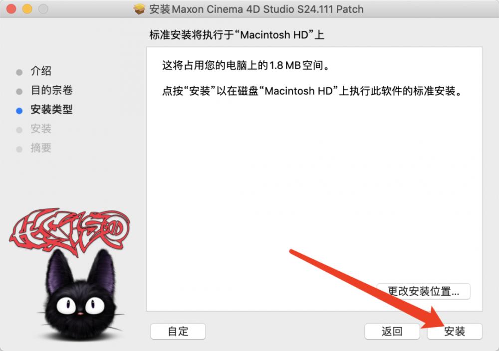 Cinema 4D Studio R24 (c4d) 软件介绍及下载安装(Mac版)插图(12)
