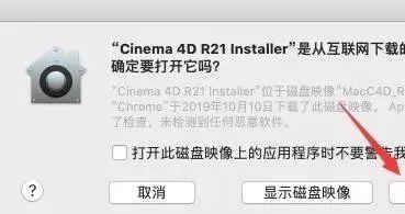 Cinema 4D Studio R21 软件介绍及下载安装(Mac版)插图(2)