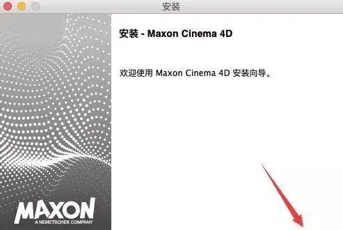 Cinema 4D Studio R21 软件介绍及下载安装(Mac版)插图(4)
