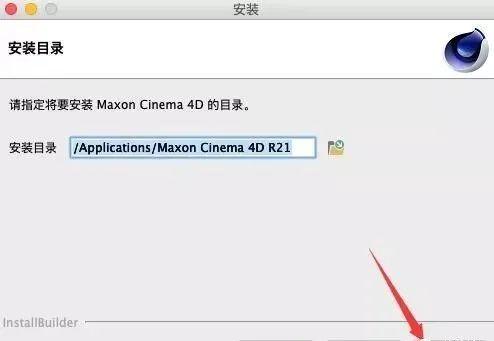 Cinema 4D Studio R21 软件介绍及下载安装(Mac版)插图(5)