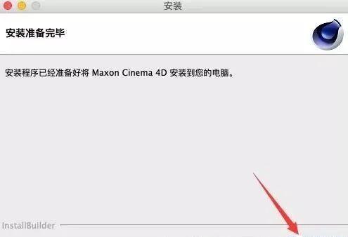 Cinema 4D Studio R21 软件介绍及下载安装(Mac版)插图(6)