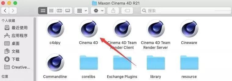 Cinema 4D Studio R21 软件介绍及下载安装(Mac版)插图(15)