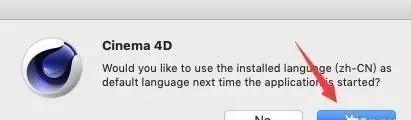 Cinema 4D Studio R21 软件介绍及下载安装(Mac版)插图(20)