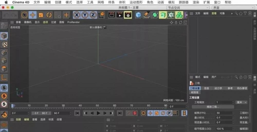 Cinema 4D Studio R21 软件介绍及下载安装(Mac版)插图(22)