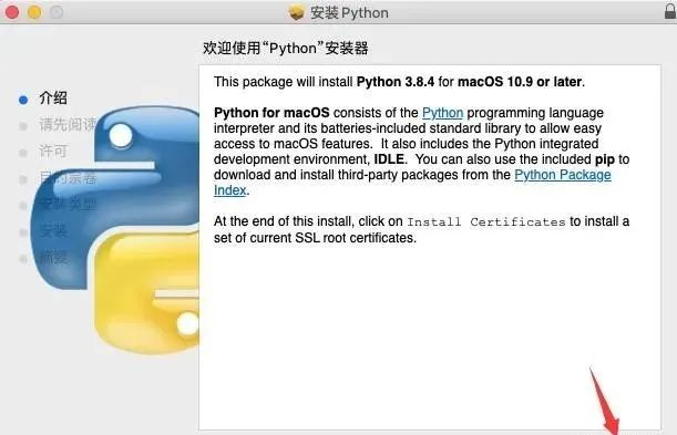Python 3.8.4 For 软件介绍及下载安装(Mac版)插图(3)