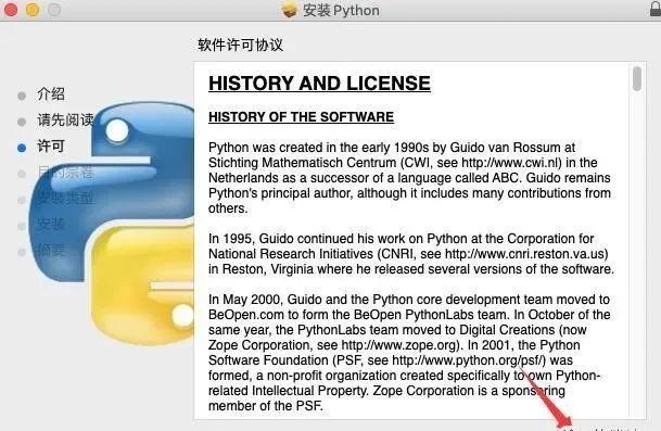Python 3.8.4 For 软件介绍及下载安装(Mac版)插图(5)
