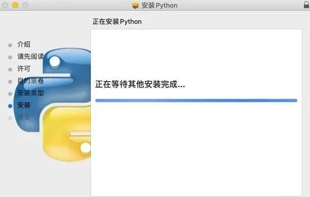 Python 3.8.4 For 软件介绍及下载安装(Mac版)插图(9)